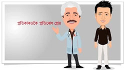 HIV Prevention: Health Education Animated Tutorial Assamese - Male