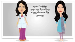 HIV Prevention: Health Education Animated Tutorial - Tamil - Female