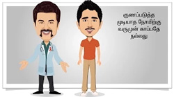 HIV Prevention: Health Education Animated Tutorial - Tamil - Male