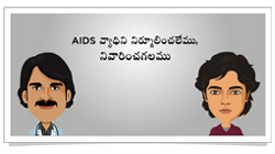 HIV Prevention is Better Than No Cure Tutorial - Telugu - Male
