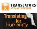 Translation Volunteers Needed