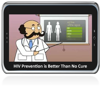 HIV Prevention is Better Than No Cure - Hindi